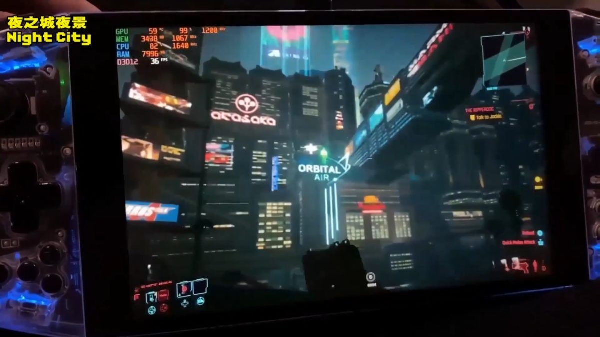 Aya Neo Cyberpunk 2077 4