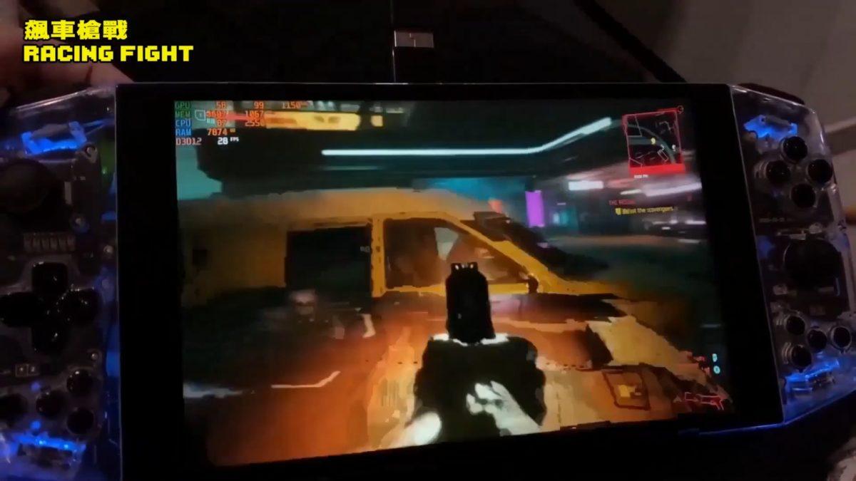 Aya Neo Cyberpunk 2077 5
