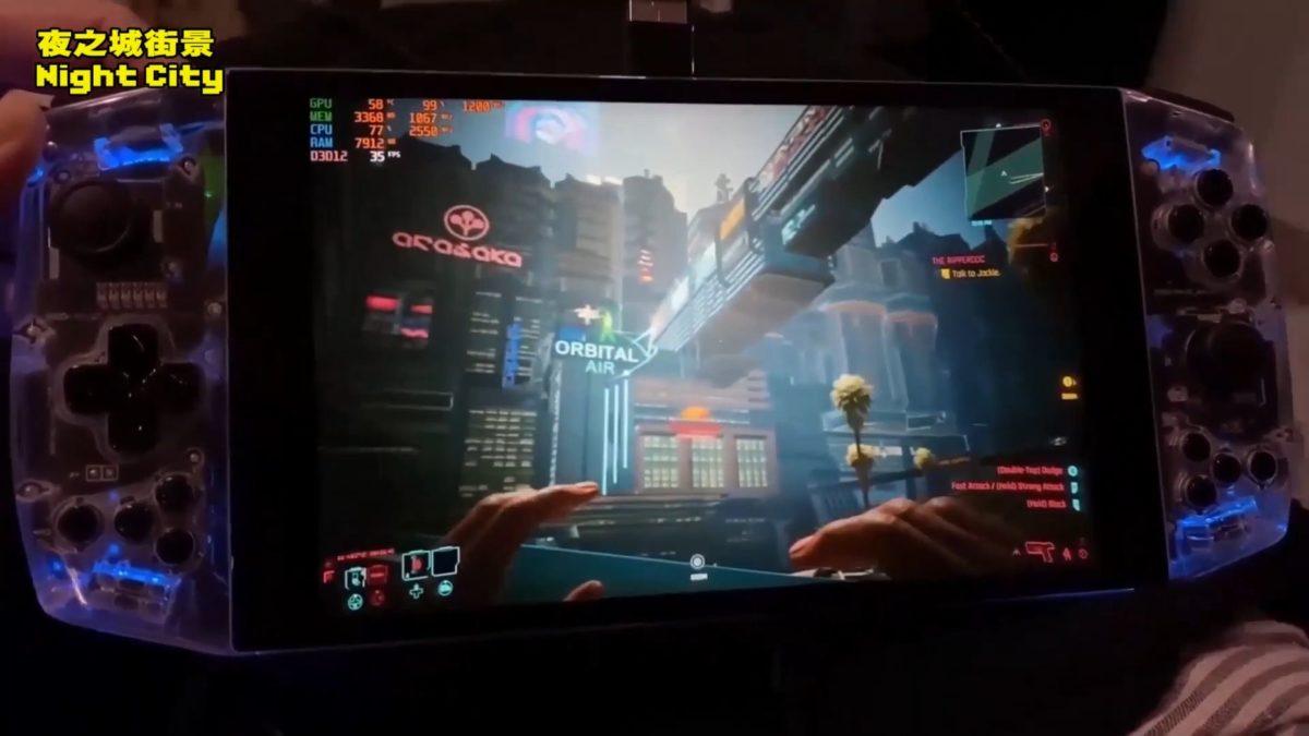 Aya Neo Cyberpunk 2077 7