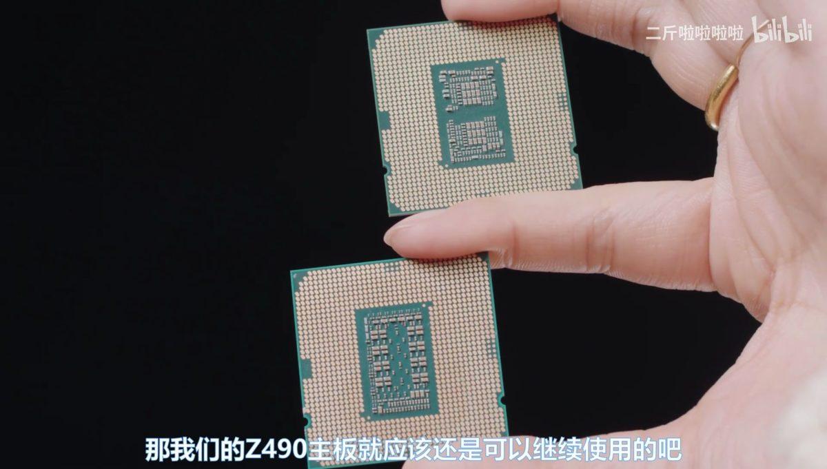 Intel Core i9 11900K 2