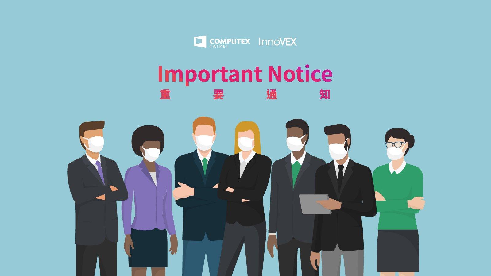Computex 2021 onsite exhibition has been canceled – VideoCardz.com