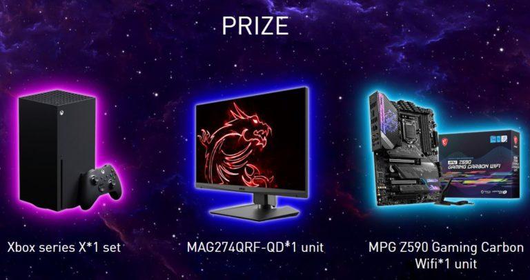 MSI Event Prize