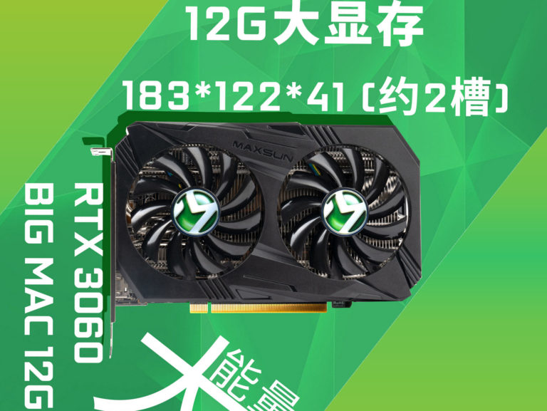 Maxsun Geforce RTX3050 Big mac 1