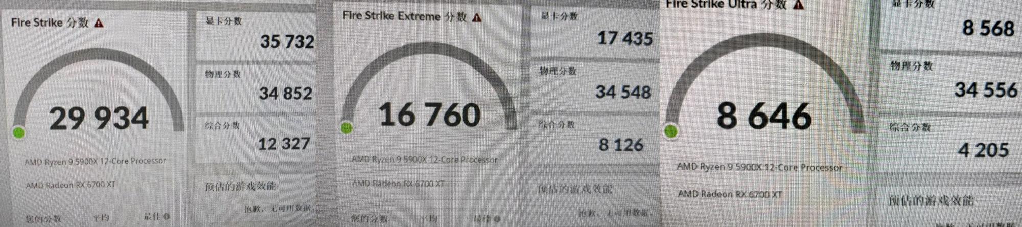 https://cdn.videocardz.com/1/2021/03/Sapphire-Radeon-RX-6700-XT-NITRO-3DMark-Fire-Strike.jpg