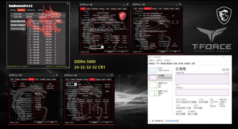 Z590 DDR4 5000 05