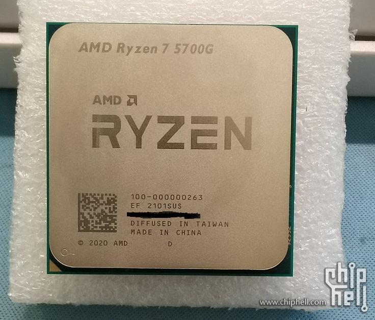 Penampakan AMD Ryzen 7 5700G Mulai Bocor