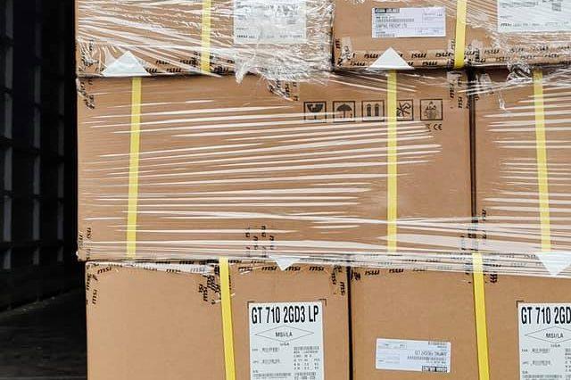 MSI graphics cards shipment 3