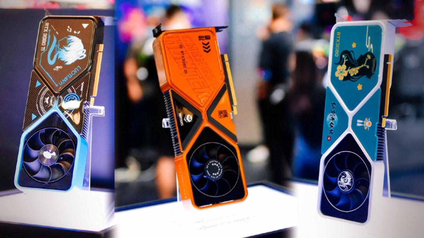 NVIDIA shows off custom GeForce RTX 3080 cards at Bilibili World 2021 - VideoCardz.com